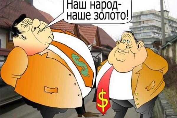 Дорого обходиться українцям халатність чиновників