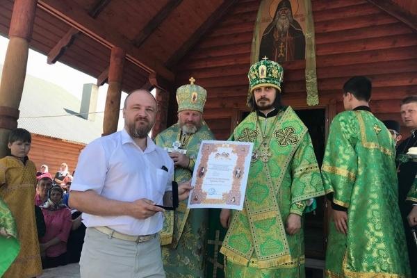 Тернопільський депутат отримав відзнаку за заслуги перед Церквою