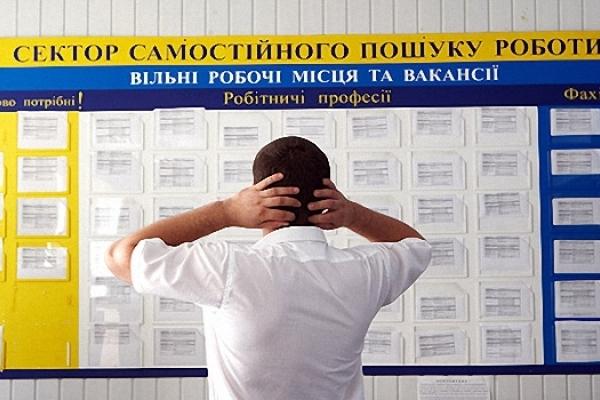 На Тернопільщині 11, 3 тис краян знайшли роботу за сприяння служби зайнятості, з них 106 – колишні воїни