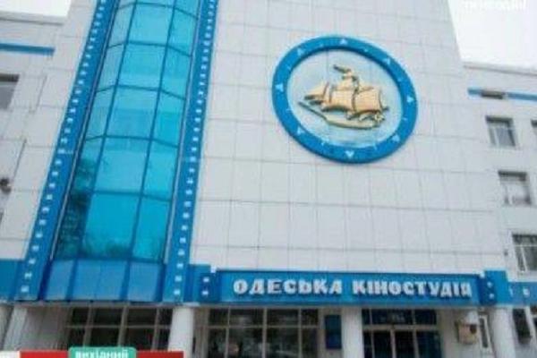 Одеська кіностудія проводитиме кастинг для дітей, підлітків та дорослих у Тернополі з 20 по 22 травня