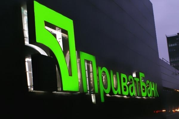 З початку року ПриватБанк заробив 5,2 млрд