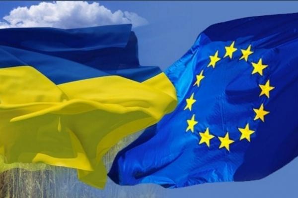 Сьогодні, 19 травня - День Європи в Україні