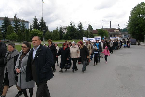 20 травня на Тернопільщині відбудеться «Фестиваль Сім'ї»