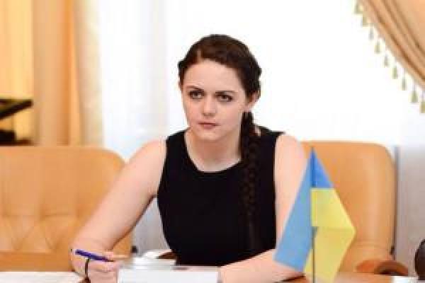 У Тернопільській ОДА з'явилася претендентка на престижну посаду
