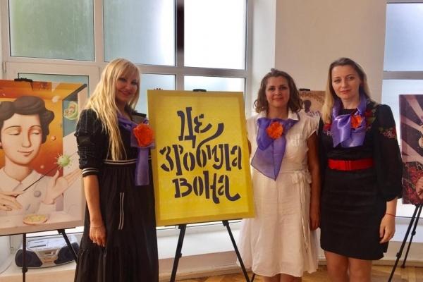 Тернопільське представництво Асоціації жінок України «Дія» очолить Ольга Шахін