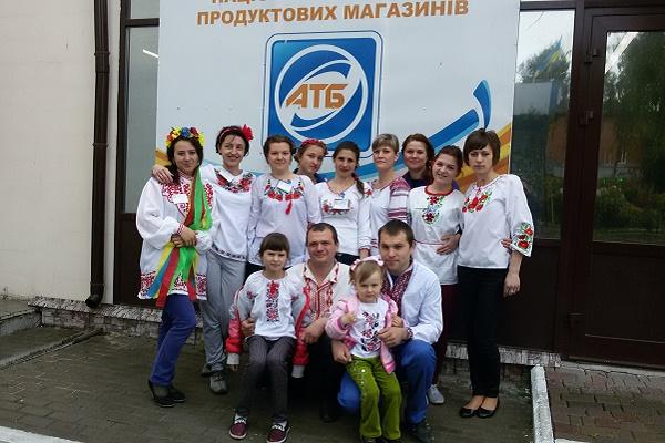 Відкривай Україну разом із «АТБ»