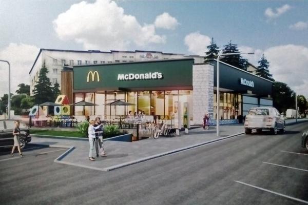 Тернопільський МакДональдз - сучасний ресторан з послугою МакДрайв