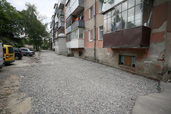 У Тернополі розпочали ремонт ще одного двору (Фото)