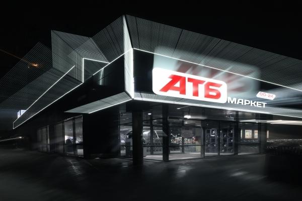 «АТБ»: економно не лише для покупців, але й для мережі