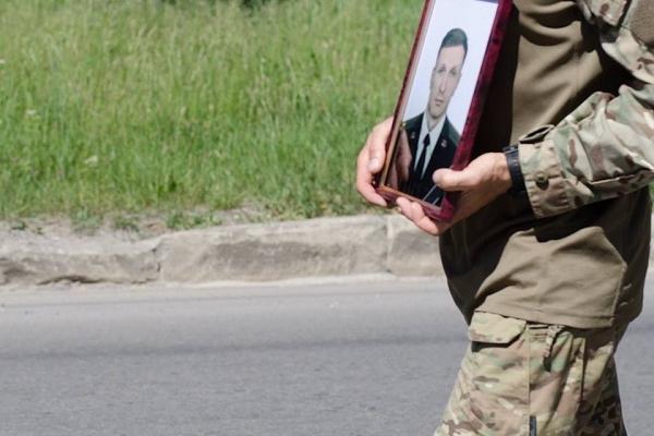 Із загиблим у зоні ООС підполковником СБУ Русланом Муляром попрощалися у Тернополі (Відео)
