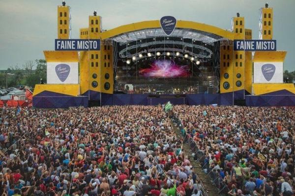 19-22 липня на Тернопільському Іподромі відбудеться шостий фестиваль «Файне Місто»
