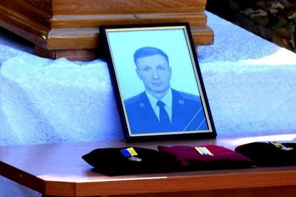 Тернопіль попрощався з підполковником СБУ Русланом Муляром, який загинув в зоні бойових дій
