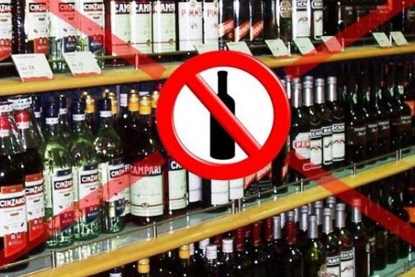 У Теребовлянській громаді на Тернопільщині заборонили продаж алкоголю у нічний час