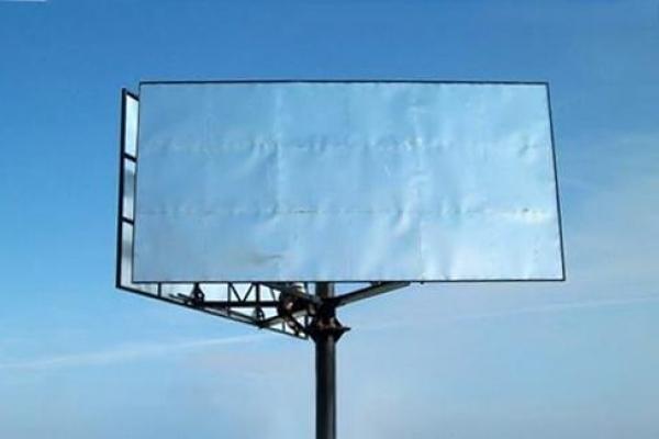У Тернополі значно зменшиться кількість зовнішньої реклами (Список)