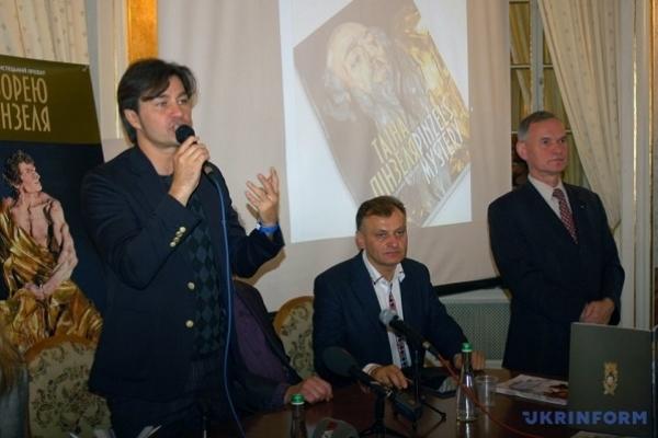 Тернополяни візьмуть участь у Четвертому форумі культурної дипломатії України