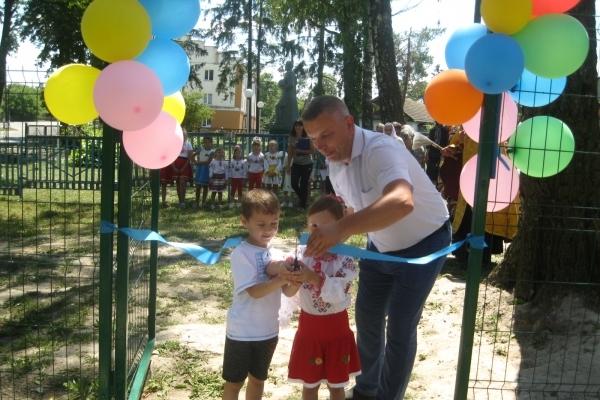 В Борсуківській ОТГ на Тернопільщині святкували День захисту дітей (Фото)
