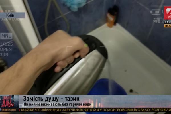 Мережу переповнюють емоційні відео про відключення гарячої води у столиці