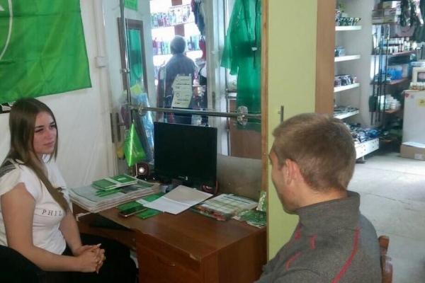 Молода і працьовита: депутатка Тернопільської облради Інна Вовчок провела прийом виборців