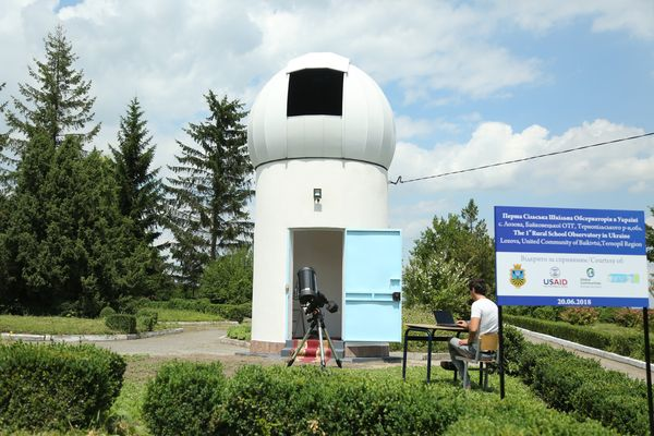 Програма USAID DOBRE запустила у  Байковецькій громаді першу шкільну сільську автоматизовану обсерваторію