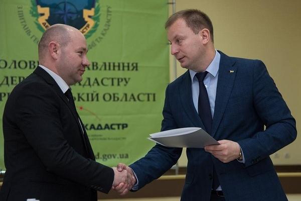 На Тернопільщині новий очільник землевпорядної служби (Фото)