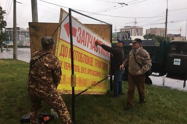 У Тернополі демонтували кілька рекламних бордів