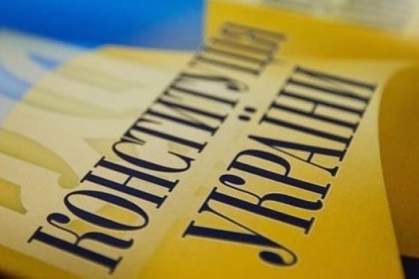 На Тернопільщині 22-гу річницю Конституції України святкуватимуть у Підгайцях (Програма)