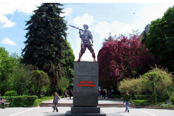 Подана петиція про переміщення пам'ятнику Пушкіна у Тернополі