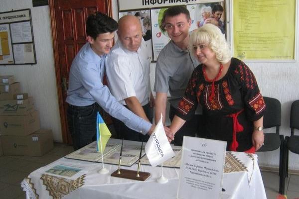 В Теребовлянському центральному поштовому відділенні «Укрпошти» погашено унікальну марку  «Віадук, с. Плебанівка»