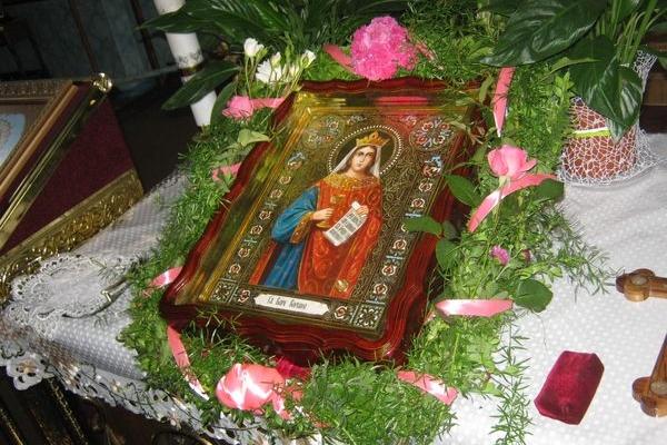 Ікона з мощами Святої  Великомучениці Варвари прибула з Києва до Теребовлянської  УАПЦ Св. Володимира