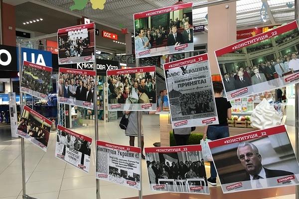 У Тернополі показали історичні фотомиті з дня прийняття Конституції України