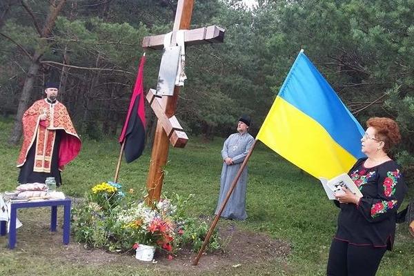 На Кременеччині встановили пам'ятний Хрест на честь загиблого воїна УПА