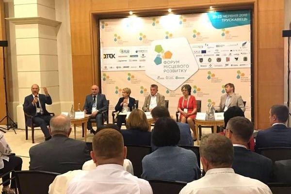 Під час Форуму місцевого розвитку представники Тернопільщини домовилися про співпрацю щодо розвитку регіону