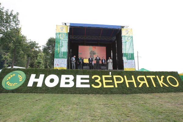 25–26 червня поблизу села Настасова на Тернопільщині проходив Третій міжнародний форум аграрних інновацій «Нове Зернятко»