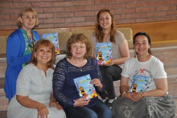 Книга тернопільської письменниці вийшла болгарською мовою