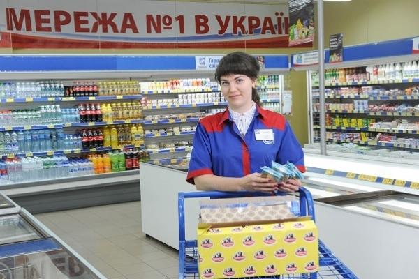 Як «АТБ» зробила подорожі Україною доступнішими