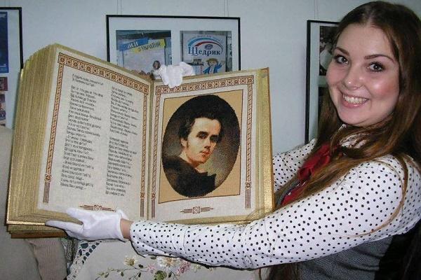 Перша у світі вишита книга «Кобзар» Т. Шевченка важить 3300 грам