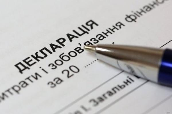 На Борщівщині посадовців сільради оштрафували за невчасне подання е-декларацій