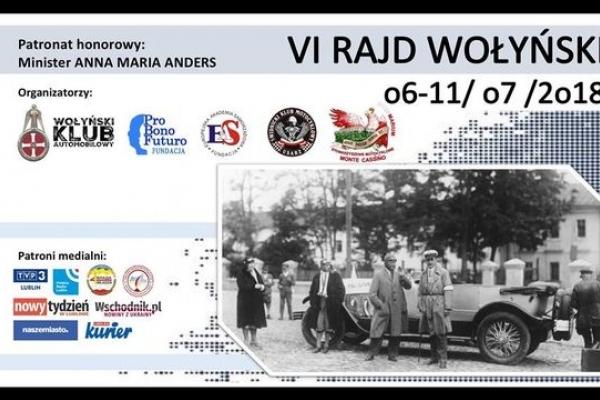 10 липня через Тернопіль проїде автопробіг «VI Райд Волинський»