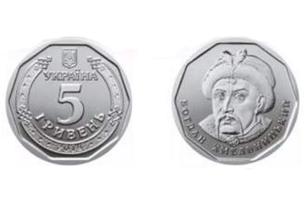Нацбанк здивує українців монетою в 5 гривень