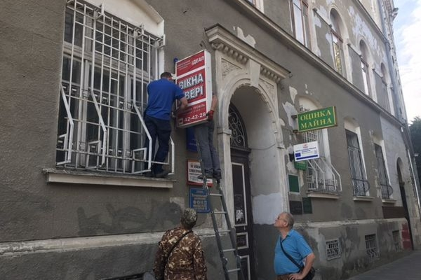 У Тернополі демонтували рекламні вивіски (Фото)