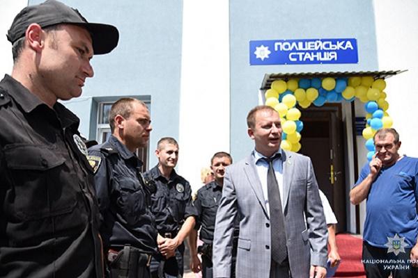 В Золотниках відкрили поліцейську станцію