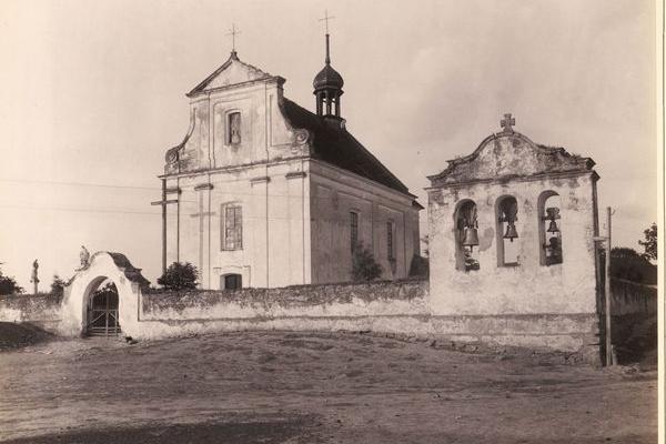 Містечко Товсте на фото 1890 року