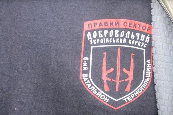 Добровольці «Правого Сектору» вилучали алкоголь у прочан в Зарваниці (Відео)