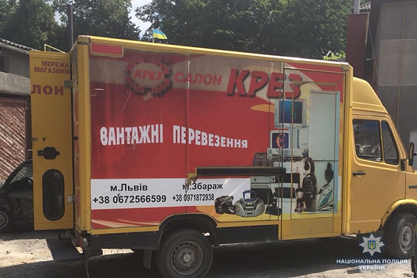 У Збаражі на Тернопільщині діяла нелегальна заправка