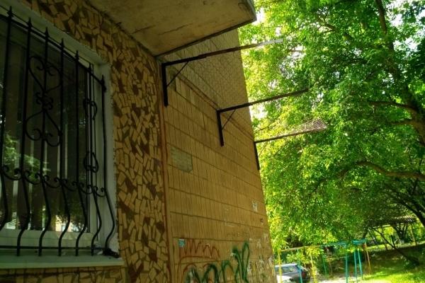 У Тернополі встановлюють вловлювачі фасадної плитки