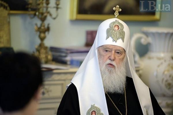 Третина українців бачить головою Єдиної помісної церкви Філарета