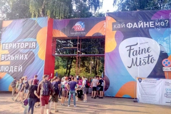 Фестиваль «Файне місто» відвідали понад 15 тисяч людей (Відео)