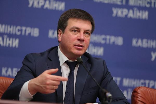 128 районів, де не утворено жодної ОТГ після 4 років реформи децентралізації,- це саботаж з боку РДА, — Зубко