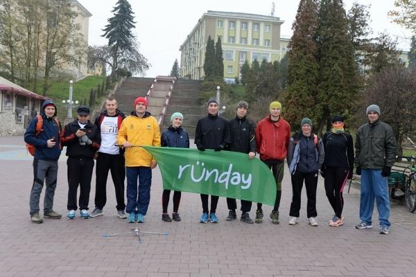 28 липня у Тернополі проведуть забіг «Ternopil runday»