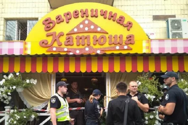Подробиці стрілянини, яка сталася у центрі Києва (Відео)